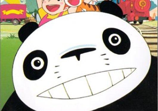 熊貓的願望