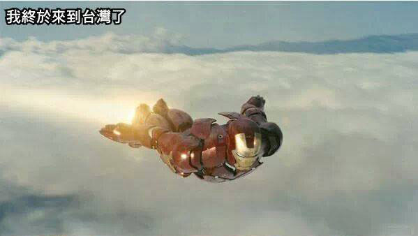 Ironman 來台灣-1