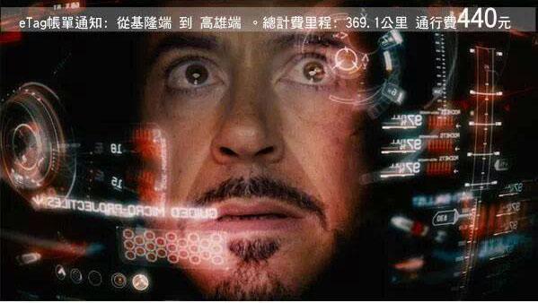 Ironman 來台灣-2