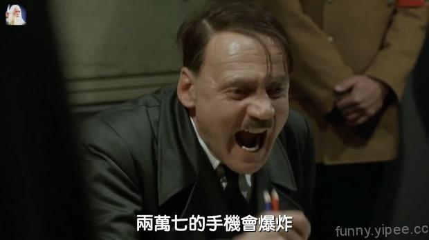 元首怒了,誰搞的手機會爆炸
